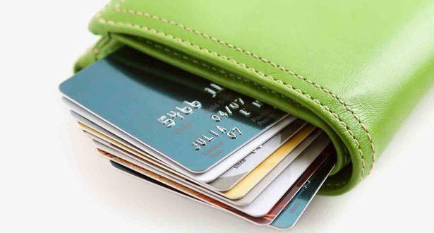 Kredi Kartı Borcu Taksitlendirmesi